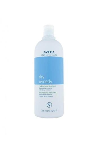AVEDA Dry Remedy™ Moisturizing Shampoo 78D79BEEA59A78GS_1