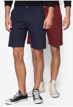 Multipack Basic Slim Fit Shorts (2in1)