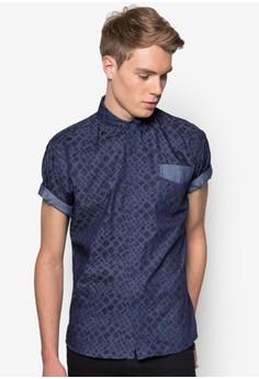 Textured Button Down S S Shirt