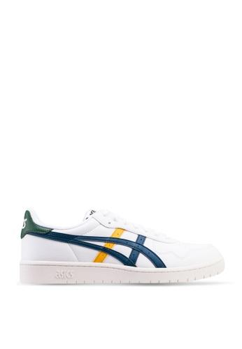 50% alennus esikatselu vapaa ajan kenkiä Japan S Sneakers