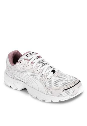conversión curso contar  Shop Puma Axis Sneakers Online on ZALORA Philippines