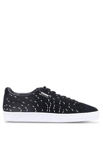 bf1e5e6ac861 Buy Puma Select Puma X Shantell Martin Shoes Online on ZALORA Singapore