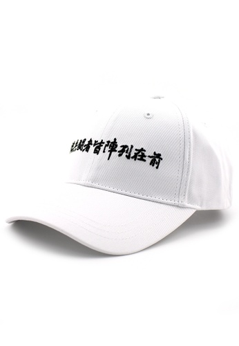 DOSSCAPS white HATER Nine Words Mantra Cap (White) DO290AC0SFMGMY_1