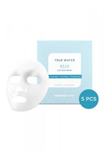Thank You Farmer THANK YOU FARMER True Water Deep Cotton Mask (5pcs) TH577BE94MSFMY_1