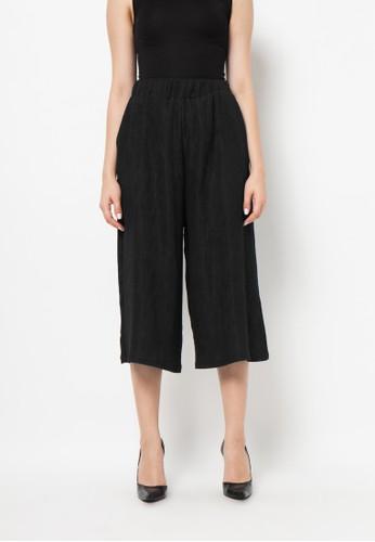 Meitavi's Kulot Textured 7/9 Midi Culottes - Black