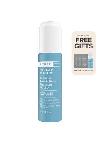 Paula's Choice blue Resist Advanced Pore-Refining Treatment 4% BHA (Salicylic Acid) 83BAABEBA616B5GS_1