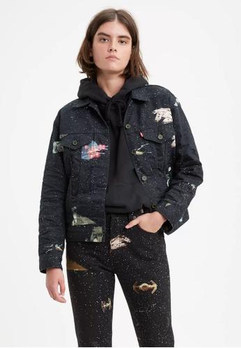 EX Misguided Plus Size Womens Ladies Light Blue Denim Jacket 14 16 18 20 22