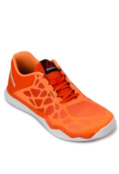 ZPrint Train Training Shoes