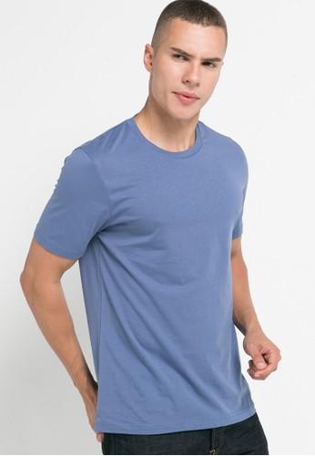 Men's Top blue ASAGI - ROYAL BLUE T-shirt ECE59AAC629D8EGS_1