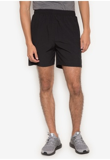 Shop Under Armour UA Tech Mesh Shorts Online on ZALORA