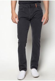 Sneaker Basic Denim Jeans