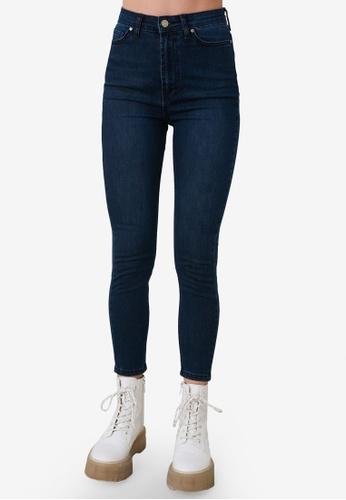 Trendyol navy High Waist Skinny Jeans FD352AAE0027DDGS_1