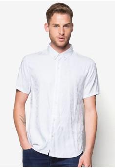 Slim Fit Camo Print Short Sleeve Shirt