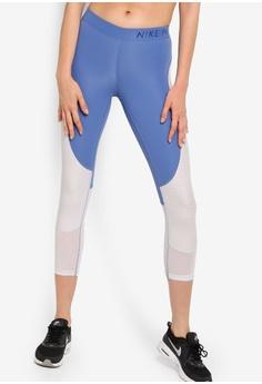 550a5de2d1d1e Nike blue As Women's Np Srf Spt Hprcl Crp Tights 7E06DAA927373BGS_1