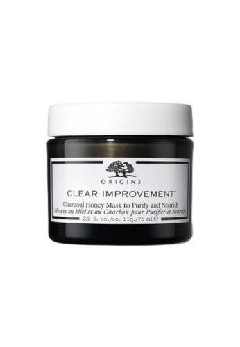 Origins Origins CLEAR IMPROVEMENT Charcoal Honey Mask To Purify & Nourish A6392BE3F066F1GS_1