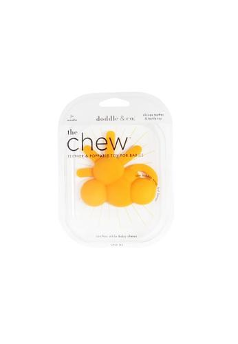 E&S Blessing The Chew - hello sunshine DA1C6ES9B8888EGS_1