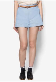 Denim Shorts with Belt