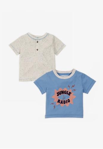 Gingersnaps multi Baby Boys Jungle Radio Bundle 465DEKA8F87E46GS_1