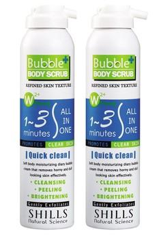 Bubble Body Scrub (x2 Bottle)