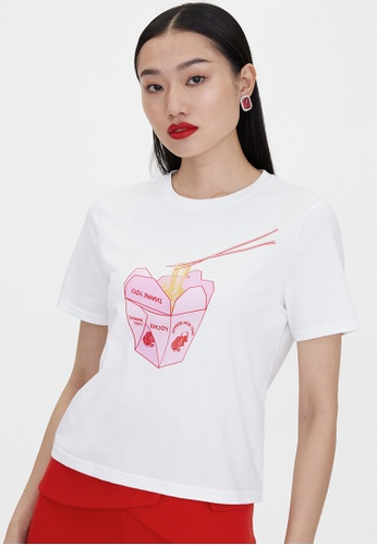 Pomelo white Short Sleeve Graphic Tee - White CEFE8AA15FD430GS_1