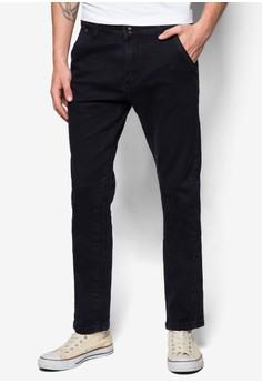 Cn-Side Contoured Skinny Jeans