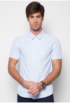 Owen Short Sleeved Shirt