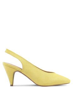 Dorothy Perkins yellow Yellow 'Emma' Court Shoes 1ED0CSHB1C3566GS_1