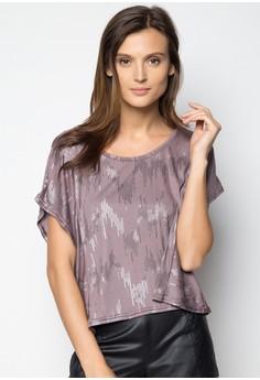 Bea Shirt- Brown Circle