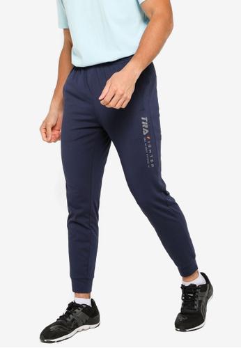 361° blue Cross Training Knit Pants 1C336AA8AD5CDAGS_1