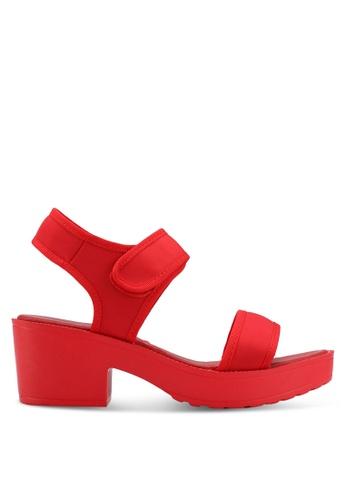 Rubi red London Double Strap Heels A9BCDSHFB3621CGS_1