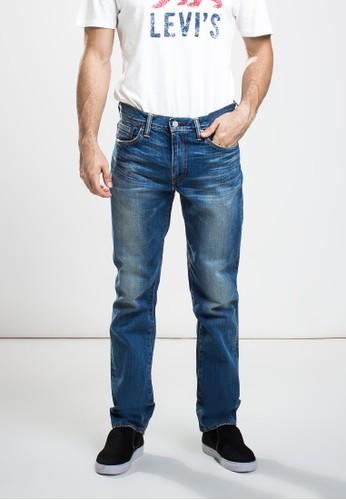 Levi's Made In Japan 511™ Slim Fit - Wari