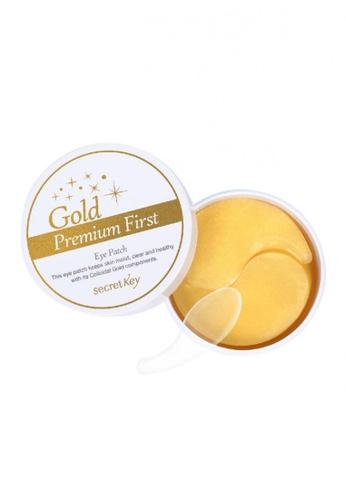 Secret Key Gold Premium First Eye Patch SE398BE22KKRMY_1