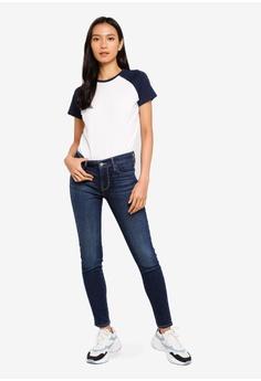 d870f46011d 35% OFF Levi s 710 Super Skinny Jeans HK  799.00 NOW HK  519.00 Sizes W2428  W2528 W2628 W2828