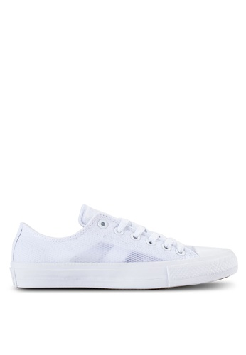 Converse white Chuck Taylor All Star II Sneakers CO302SH78NMZMY_1