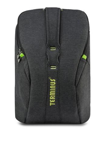 Woolevard II 拉鍊後背esprit服飾包, 包, 旅行背包