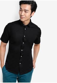 【ZALORA】 對比色鈕扣短袖襯衫