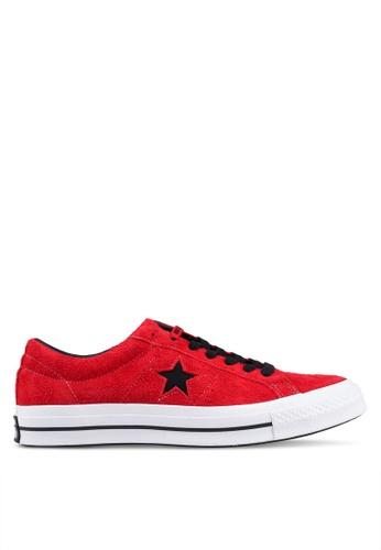 Converse red One Star Dark Star Vintage Suede Ox Sneakers 90AFBSHCDD1462GS_1