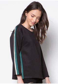 Varsity Trim Sweater Top