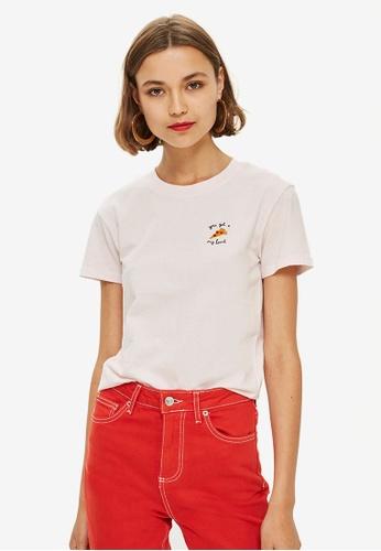 TOPSHOP 米褐色 Petite 'Pizza My Heart' T-Shirt 39EFEAAAF8104BGS_1