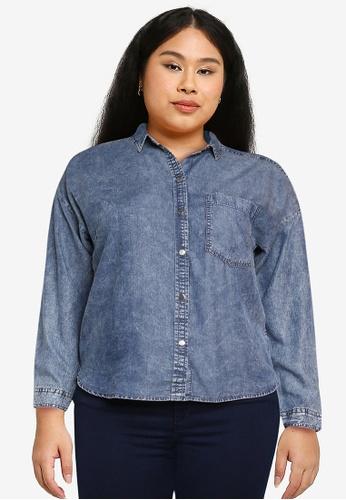 Only CARMAKOMA blue Plus Size Theodora Life Long Sleeves Loose Shirt 1C5DBAA039DBD8GS_1