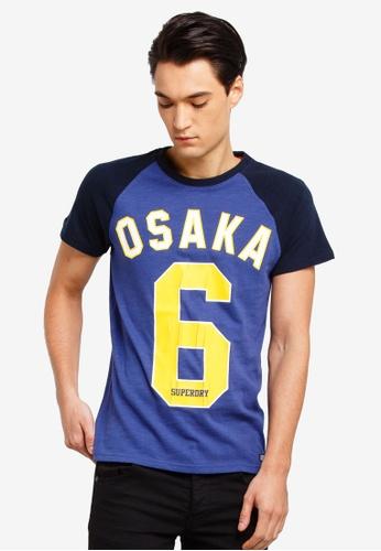 Superdry 藍色 拼接印花T恤 051A7AACE5CCEFGS_1