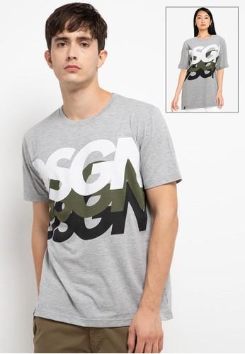 """D&F grey T-Shirt Sj """"Stay Humble """"Dsgn"""" 1B8F4AA0ECFB2CGS_1"""