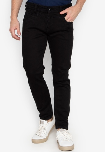 c0db8c10eb2 Shop BNY Modified Basic Skinny Fit Jeans Online on ZALORA Philippines