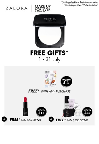 MAKE UP FOR EVER white ULTRA HD PRESSED POWDER TRAVEL SIZE 2G 01 CEDE4BE905F5EBGS_1