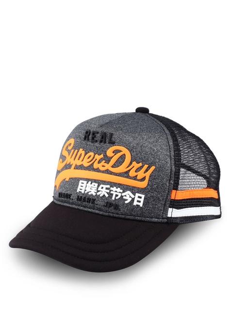 bf979319 Buy Men Caps Online | ZALORA Singapore