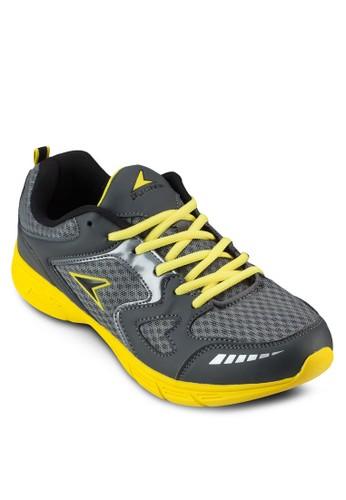 Speedy H115 撞色運動鞋zalora 順豐, 鞋, Stability