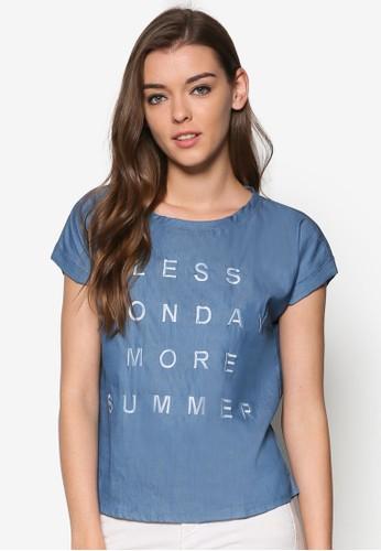 水洗丹寧T-shirt、 服飾、 上衣Penshoppe水洗丹寧上衣最新折價