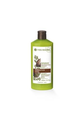 Yves Rocher Repair - Nutri Repair Treatment Shampoo -300ml YV460BE15ODGSG_1