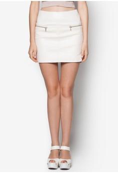 Leather-Look Zip Side Pelmet Skirt