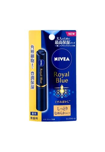 Nivea NIVEA Royal Blue Smooth Type Lipstick (Gold) 2g 4F96EBE0DD8863GS_1